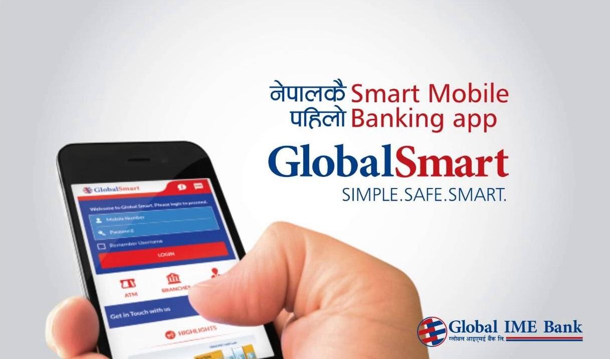 Nepali Bank Apps