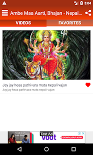 Nepali Bhajan App