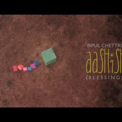 Bipul Chettri Aashish Lyrics