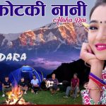 Kandara Band Bivek Shrestha Chandrakot Ki Nani Lyrics