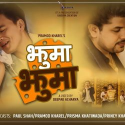 PRAMOD KHAREL JHUMA JHUMA Lyrics Featuring Paul Shah Princy & Prisma