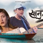 Sushant Khatri and Malika Mahat Sanu Maya Lyrics