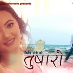 TUSHARO Song Lyrics Featuring Prakriti Shrestha
