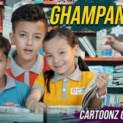 Cartoonz Crew JR GHAMPANI Lyrics