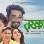 Lyrics of Tarkari by Ulson Shrestha & Sandhya Joshi