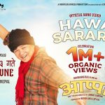 APPA Movie Song Hawa Sarara Lyrics